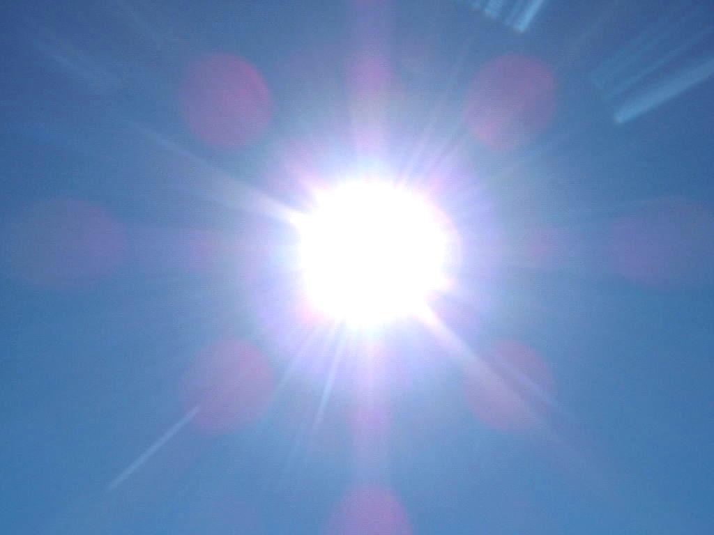https://www.allaboutinterest.com/wp-content/uploads/2013/09/Sun.jpg